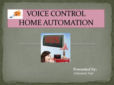 voice home automation
