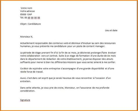 Exemple De Lettre De Motivation Pour Un Stage De Vacances 6 Lettre De Motivation Stage Exemple Format Lettre