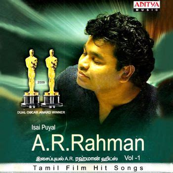 ar rahman melody mp3 download ar rahman songs zip