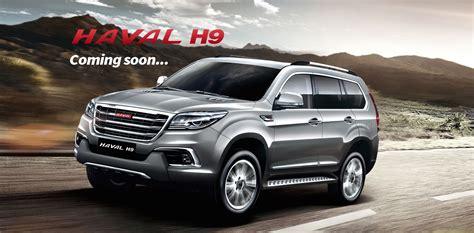 2015 haval new cars photos 1 of 4