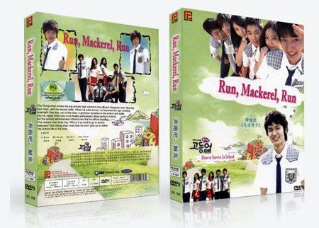 film lee min ho mackerel run run mackerel run dvd korean drama