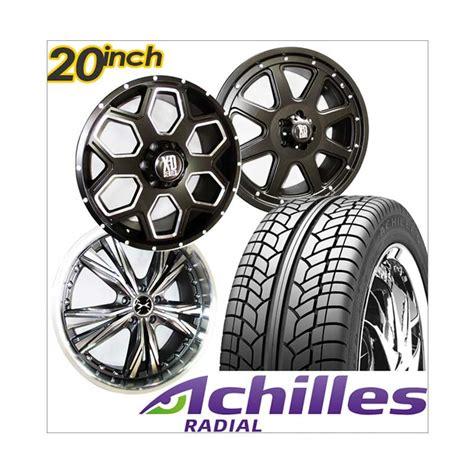 Paket Cicilan Velg 20 Inch Ban Achilles Atr 225 35 20 jual achilles paket cicilan 4 velg racing 20 inch pcd