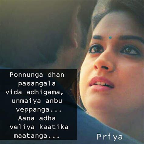 2016 tamil movie images with quotes tamil love movie quotes and pics true love community