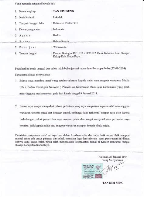 contoh surat gugatan pencemaran nama baik 2018 kumpulan