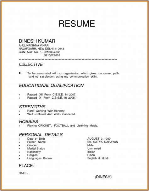 How To Type A Resume by 3 Types Of Resume Sle Resume Resume Exles