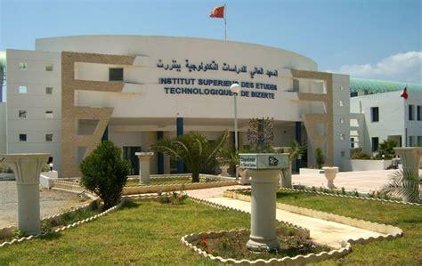 institut sup 233 rieur des 201 tudes technologiques de djerba - Iset Zaghouan Foyer