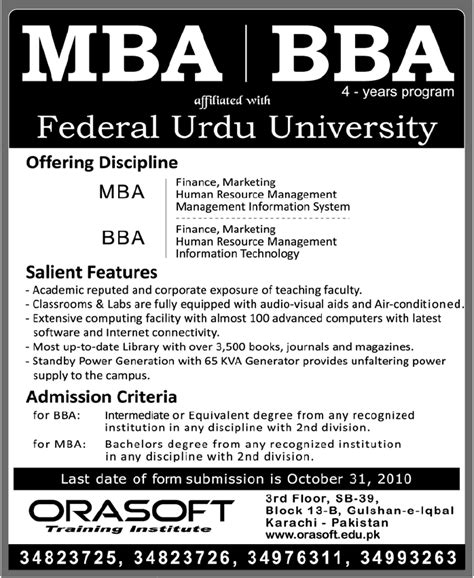 Mba Admission Requirements In Karachi by Admission Inmba Bba In Federal Urdu Karachi