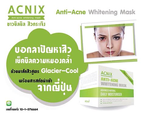 Vienna Anti Acne Mask 15ml Murah acnix anti acne whitening mask thailand best selling products shopping