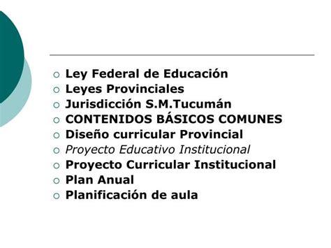 Diseño Curricular Provincial Definicion Ppt Niveles De Concrecion Curriculo Powerpoint Presentation Id 960487