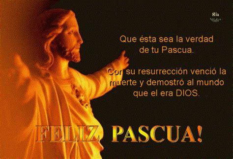 imagenes de jesus felices pascuas pascua de resurreccion imagenes para una amiga