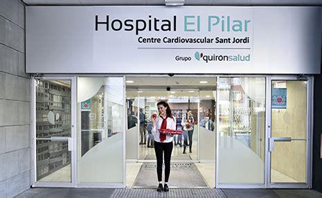 imagenes medicas pilar hospital el pilar grupo quir 243 nsalud