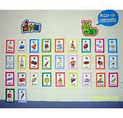 Tarjetas Murales Del Alfabeto  Lectoescritura Pinterest