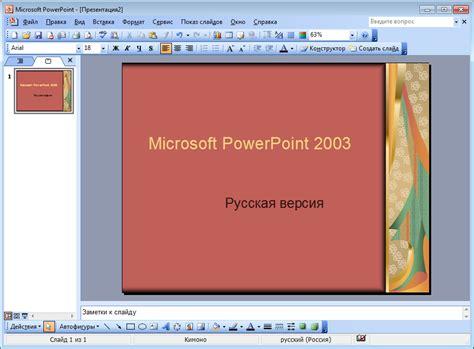 Microsoft Powerpoint 2003 Newhairstylesformen2014 Com Powerpoint 2003 Free