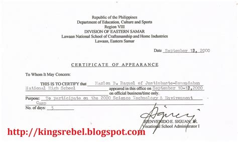 tidbits and bytes exle of certificate of appearance