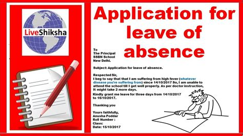 how to leave a write a letter for leave write a leave application to