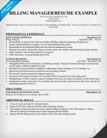 cashier qualifications resume exles