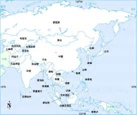 Asia map search results calendar 2015