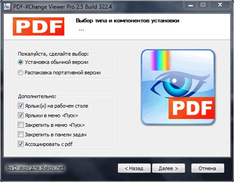 compress pdf pdf xchange pdf xchange viewer pro 2 5 322 6 crack portable latest