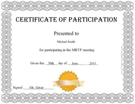participation certificates templates free certificate of participation customize print
