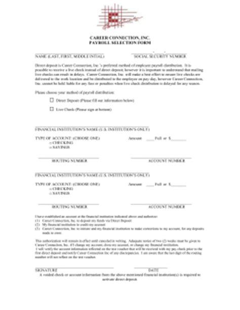 Letter Explanation Mortgage Large Deposit Large Deposit Explanation Letter