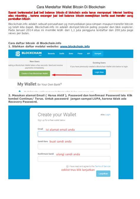 bitcoin daftar cara daftar bitcoin di blockhain