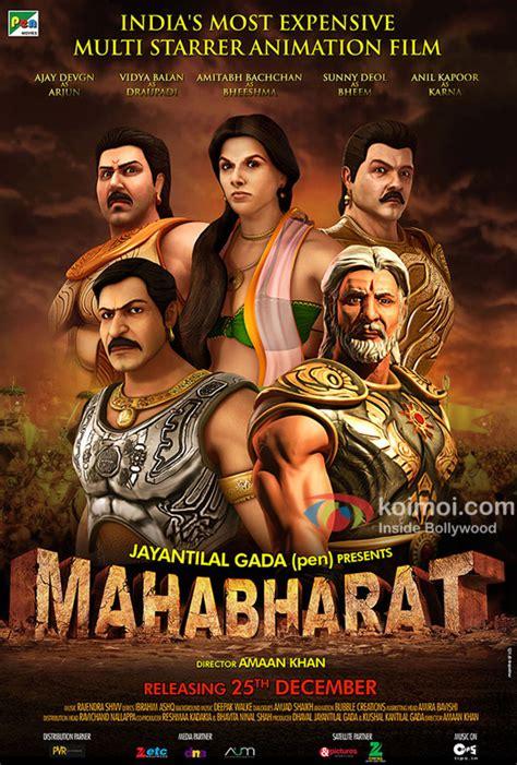 Mahabharat Film Watch Online | mahabharat 2013 hindi movie watch online filmlinks4u to