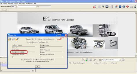 official mercedes parts 2016 mercedes epc electronic parts catalogue