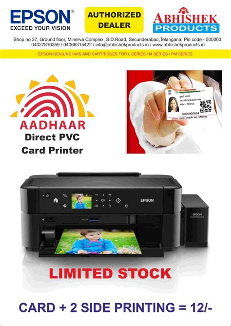 Epson Business Cards Templates by Business Card Printing Machine In Mumbai Image Collections