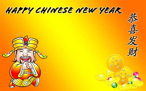 new year animals wallpapers new year 2015 hd wallpapers