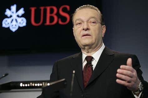 ubs bank code dress to impress ubs tells staff wsj