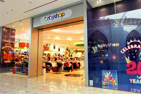 Dubai Mall Shops Hours And Contact Information Baby Shop Dubai Branches And Contact No Dubailiving Org