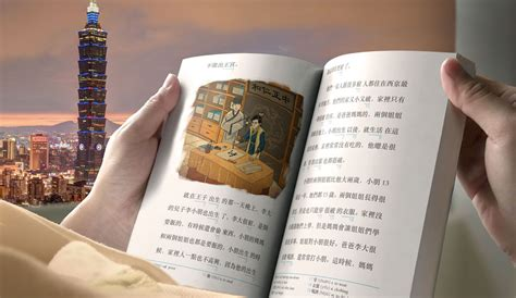 descargar libro e ladybird classics the secret garden en linea chinese prince and the pauper characters www imagenesmy com