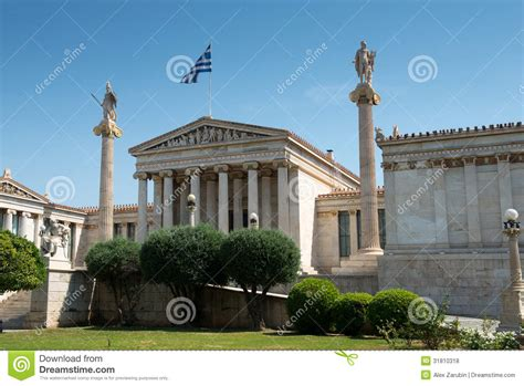 Universities In Greece For Mba by Of Athens Royalty Free Stock Photos Image