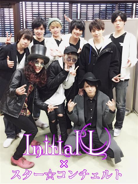 Initial L initial l オフィシャル on quot 本日は名古屋東別院ホールにてinitial lが