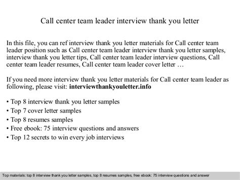 thank you letter after call center call center team leader