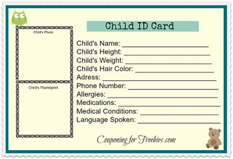 free printable child id card good idea to have for kids