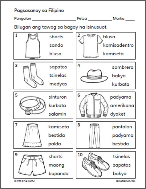 printable worksheets on pang uri phillipines clipart pang uri pencil and in color