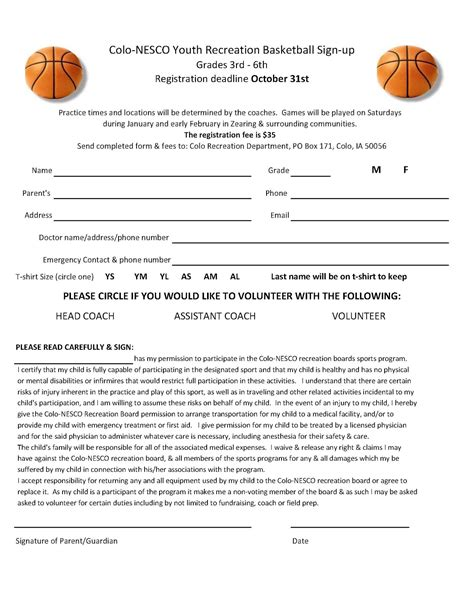 youth registration form template youth basketball registration form template car interior
