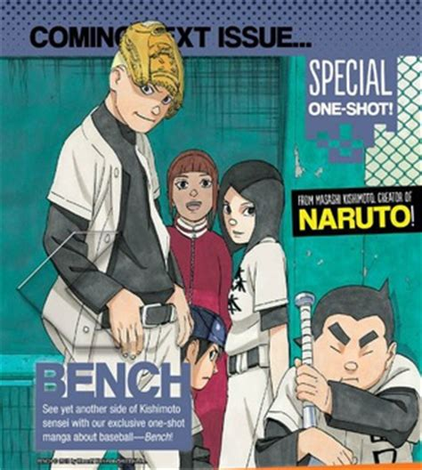 bench one shot el one shot de masashi kishimoto bench ser 225 publicado en
