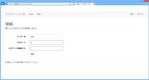 tutorial css asp net asp netに採用されたbootstrapでcssデザイン変更 1 4 codezine コードジン