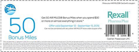 discount voucher just eat 2016 canadian freebies coupons deals bargains flyers