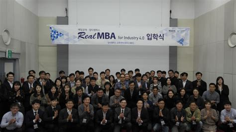 The Real Mba by Real Mba 2기 과정 입학식 개최