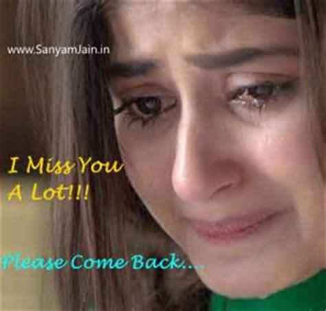 thyroid me kya hota hai in urdu picture 3