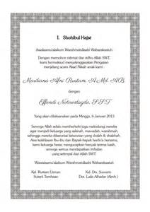 contoh surat nikah sirih motorcycle review and galleries