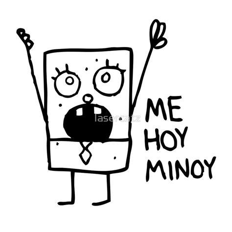 doodlebob me hoy minoy meaning doodlebob me hoy minoy www imgkid the image kid