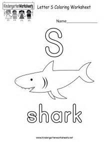 Free letter s coloring worksheet for kindergarten kids teachers and