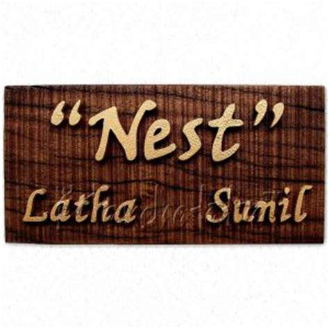 design house name plates online buy name plate sign with house name in rustic wood online