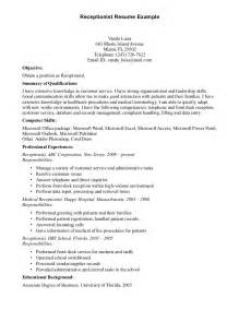 Receptionist Resume Sle Skills cover letter front desk receptionist resume cover