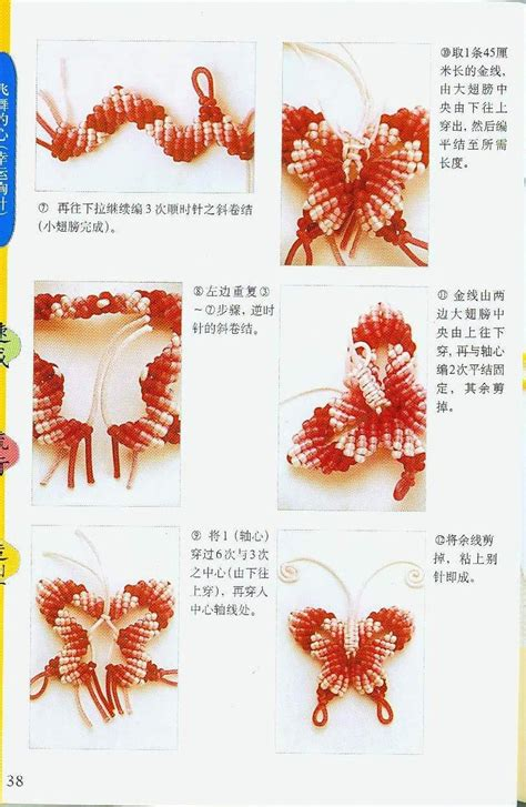 Macrame Lessons - 17 best images about macrama macrama flower on