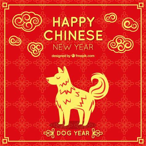 new year 2018 golden week dise 241 o para a 241 o nuevo chino con perro dorado descargar